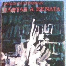 Libros de segunda mano: CARTAS A RENATA - BORIS PASTERNAK. PREMIO NOBEL 1958. 1ª EDICION QUE SE PUBLICA EN EL MUNDO, 1968. Lote 42442818