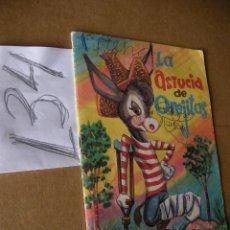 Second hand books - ANTIGUO CUENTO LA ASTUCIA DE OREJITAS - ENVIO GRATIS A ESPAÑA - 42717407