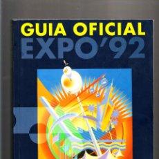Libros de segunda mano: GUÍA OFICIAL EXPO 92 PRIMERA EDICIÓN 1992. Lote 42869679