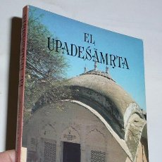 Libros de segunda mano: EL UPADEMSARTA - BHAKTIVEDANTA, SWAMI PRABHUPADA. Lote 42920070