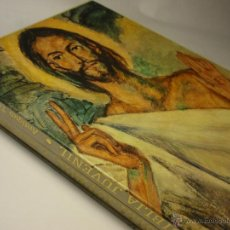 Libros de segunda mano: BIBLIA JUVENIL - DOS TOMOS - ANTIGUO Y NUEVO TESTAMENTO. Lote 117951050