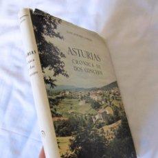 Libros de segunda mano: JUAN ANTONIO CABEZAS - ASTURIAS CRONICA DE DOS CONCEJOS (TINEO- CANGAS DEL NARCEA) - AÑO 1973. Lote 43031072