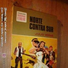 Libros de segunda mano: LIBRO NORTE CONTRA SUR JULIO VERNE COLECCION HISTORIAS COLOR BRUGUERA, AÑO 1972. Lote 3429897