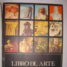 Libros de segunda mano: LIBRO DEL ARTE. ALBALUCIA ANGEL. JAIMES LIBROS.1975. MIDE: 30 X 22 CMS.. Lote 43752077