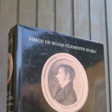 Libros de segunda mano: VIAJE A ANDALUCIA. HISTORIA NATURAL DEL REINO DE GRANADA (1804-1809). SIMON DE ROJAS. ILUSTRADO . Lote 44075935