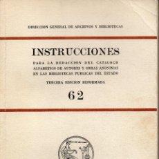 Libros de segunda mano: DIRECCION GENERAL DE ARCHIVOS Y BIBLIOTECAS. 3 LIBROS, MIRAR FOTOS Y DESCRIPCION.. Lote 44183799