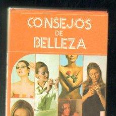 Libros de segunda mano: CONSEJOS DE BELLEZA. ENCICLOPEDIA DEL HOGAR. A-COSME-033. Lote 44205231