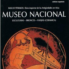 Libros de segunda mano - MUSEO NACIONAL DE ATENAS ESCULTURAS,BRONCES,VASIJAS BASILIO PETRAKOS - 44434256