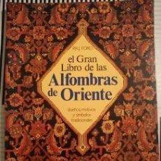 Libri di seconda mano: EL GRAN LIBRO DE LAS ALFOMBRAS DE ORIENTE: DESEÑO, MOTIVOS Y SÍMBOLOS TRADICIONALES. Lote 44718556