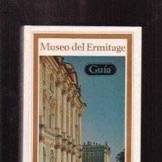 Libros de segunda mano: MUSEO DEL ERMITAGE - GUIA. Lote 44883752
