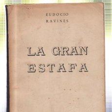 Libros de segunda mano: LA GRAN ESTAFA. EUDOCIO RAVINES. EDITORIAL ANTORCHA. MADRID. 1958. Lote 45272194