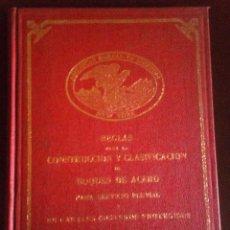 Libros de segunda mano: LIBRO REGLAS PARA LA CONSTRUCCIÓN Y CLASIFICACIÓN DE BUQUES.... Lote 45318236