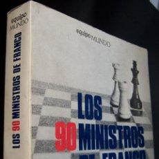 Libros de segunda mano: LOS 90 MINISTROS DE FRANCO. UN QUIEN ES QUIEN EN LA DICTADURA. EDUARDO ALVAREZ PUGA Y +. Lote 45318543