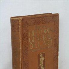 Libros de segunda mano: LIBRO EN CATALÁN - TOMO 1. HISTORIA GENERAL DE L'ART / JOAQUIM FOLCH I TORRES - EDITORIAL DAVID. Lote 45515538