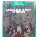 Libros de segunda mano: LA MANZANA Y LA SIDRA EN ASTURIAS - SERGIO ALVAREZ REQUEJO - 1982. Lote 45863409