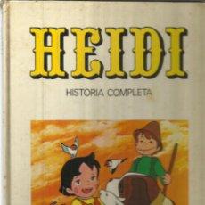 Libros de segunda mano: HEIDI. HISTORIA COMPLETA. CIRCULO DE LECTORES. BARCELONA. 1976. Lote 55860471