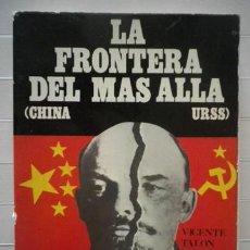 Libros de segunda mano: VICENTE TALÓN - LA FRONTERA DEL MAS ALLÁ (CHINA URSS) - EDICIONES SEDMAY - ENVÍO 1€. Lote 245098720