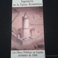 Libros de segunda mano: INGENIERIA EN LA EPOCA ROMANTICA-DIBUJOS DE GUESDON DE LA ESPAÑA DEL 1800 CIUDAD A CIUDAD-MOPU 1983. Lote 46636011