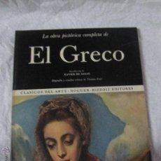 Libros de segunda mano: LA OBRA PICTÓRICA COMPLETA DE EL GRECO Nº 16 EDITORIAL NOGUER AÑO 1970. Lote 46646506