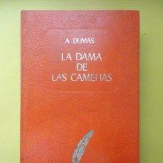 Libros de segunda mano: LA DAMA DE LAS CAMELIAS. DUMAS. EDAF. Lote 57773160