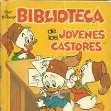 Libros de segunda mano: BIBLIOTECA DE LOS JÓVENES CASTORES. TOMO 2. EDITORIAL MONTENA. MADRID. 1984 . Lote 47358264