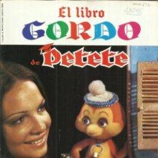 Libros de segunda mano: EL LIBRO GORDO DE PETETE. EDITORIAL P.T.T. MADRID. 1982 . Lote 47359285