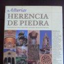 Libros de segunda mano: ASTURIAS. HERNECIA DE PIEDRA. CESAR GARCIA DE CASTRO Y SERGIO RIOS. FOTOGRAFIAS DE PALOMA VIGIL-ESCA. Lote 47361177