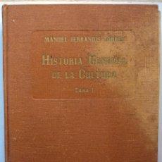 Libros de segunda mano: HISTORIA GENERAL DE LA CULTURA. TOMO I. MANUEL FERRANDIS, 1948.. Lote 47426102