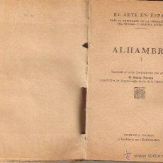 Livres d'occasion: EL ARTE EN ESPAÑA. Nº 5. ALHAMBRA I. EDICIONES THOMAS. (TTRO3). Lote 47471151
