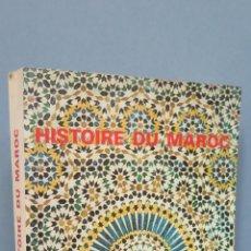 Libros de segunda mano: HISTOIRE DU MAROC. ED. HATIER. ILUSTRADO. Lote 47715541