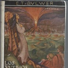 Libros de segunda mano: LOS ÚLTIMOS DÍAS DE POMPEYA, BULWER, MADRID APOSTOLADO DE LA PRENSA 1940, LECTURAS RECREATIVAS. Lote 47890553