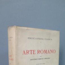 Libros de segunda mano: ARTE ROMANO. ANTONIO GARCIA BELLIDO. CSIC. ILUSTRADO. Lote 47915849