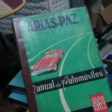 Libros de segunda mano: ANTIGUO Y CURIOSO LIBRO DE MECÁNICA DEL AUTOMOVIL ANTIGUA..... Lote 48217617