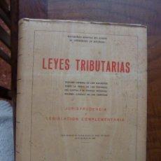 Libros de segunda mano: LIBRO Nº 230 - LEYES TRIBUTARIAS - JURISPRUDENCIA Y LEGISLACION COMPLEMENTARIA. Lote 48327626