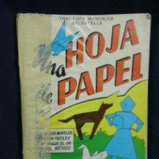 Libros de segunda mano: TRABAJOS MANUALES SALVATELLA UNA HOJA DE PAPEL 30X21X1,5CMS. Lote 48333943