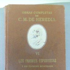 Libros de segunda mano: LOS FRAUDES ESPIRITISTAS, POR C. M. DE HEREDIA (DE SUS OBRAS COMPLETAS, VOL VI) - DIFUSION - 1951. Lote 48494298