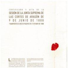 Libros de segunda mano: FACSÍMIL - SESIÓN JUNTA SUPREMA CORTES DE ARAGÓN 1808. Lote 48542772