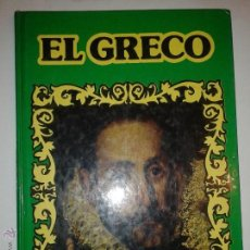 Libros de segunda mano: EL GRECO COLECCIÓN GRANDES HOMBRES 1982 FRANCISCO JOSÉ MORÁN ED. EVEREST. Lote 48545649