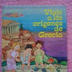Libros de segunda mano: VIAJE A LOS ORIGENES DE GRECIA EDITORIAL EVEREST 1982 IRENE AREAL. Lote 48547300