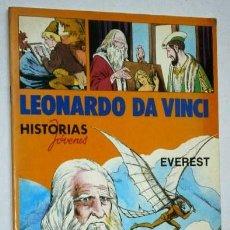 Libros de segunda mano: LEONARDO DA VINCI POR JEAN MARIE LE GUEVELLOU DE ED. EVEREST EN LEÓN 1984. Lote 48678813