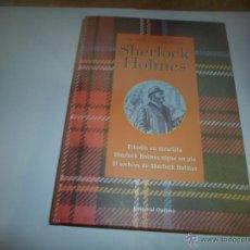 Libros de segunda mano: SIR ARTHUR CONAN POYLE, SHERLOCK HOLMES, ED OPTIMA. Lote 48764896