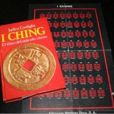 Libros de segunda mano: I CHING, EL LIBRO DEL ORACULO CHINO, JUDICA CORDIGLIA, CON LA HOJA DE METODO PRACTICO, 1986. Lote 48981688
