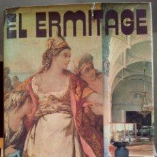 Libros de segunda mano: EL ERMITAGE , ARTES DECORATIVAS, EDICIONES AURORA LENINGRADO 1986. (PINTURA, ARTE). Lote 49055189