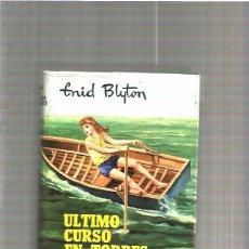 Libros de segunda mano: ENID BLYTON ULTIMO AÑO. Lote 49208339