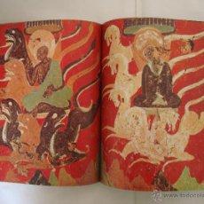 Libros de segunda mano: SWANN. EL ARTE DE LA CHINA. EDITORIAL JUVENTUD 1967. FOLIO. ILUSTRADO. Lote 49263620