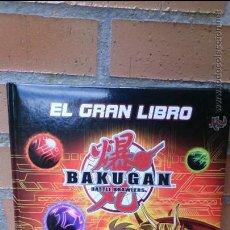 Libros de segunda mano: EL GRAN LIBRO BAKUGAN, SEGA TOYS AÑO 2010. Lote 49488650