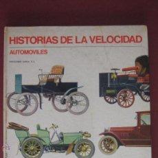 Libri di seconda mano: HISTORIAS DE LA VELOCIDAD - AUTOMÓVILES - P. PROSERPIO Y G. VIGNATI - EDICIONES GAISA 1969. Lote 49968625