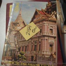 Libros de segunda mano: GUIDE TO THE GAND PALACEINGLÉS2 €. Lote 50002158