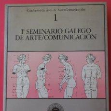 Libros de segunda mano: 1º SEMINARIO GALEGO DE ARTE/COMUNICACIÓN. SEMINARIO DE ESTUDIOS GALEGOS, 1984. 166 PÁGINAS. Lote 50085199