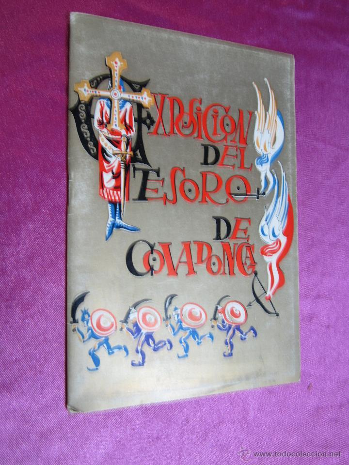 EXPOSICION DEL TESORO DE COVADONGA FOLLETO AÑO 1962 (Libros de Segunda Mano - Ciencias, Manuales y Oficios - Otros)